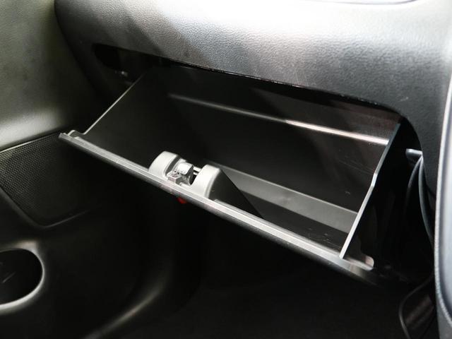 G SDナビ 禁煙車 バックカメラ 両側スライド Bluetooth接続 コーナーセンサー シートヒーター スマートキー ETC 横滑り防止装置 アイドリングストップ(51枚目)