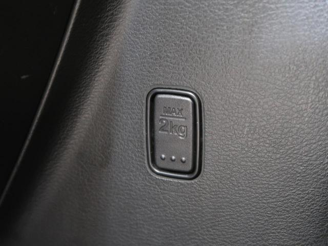 G SDナビ 禁煙車 バックカメラ 両側スライド Bluetooth接続 コーナーセンサー シートヒーター スマートキー ETC 横滑り防止装置 アイドリングストップ(56枚目)
