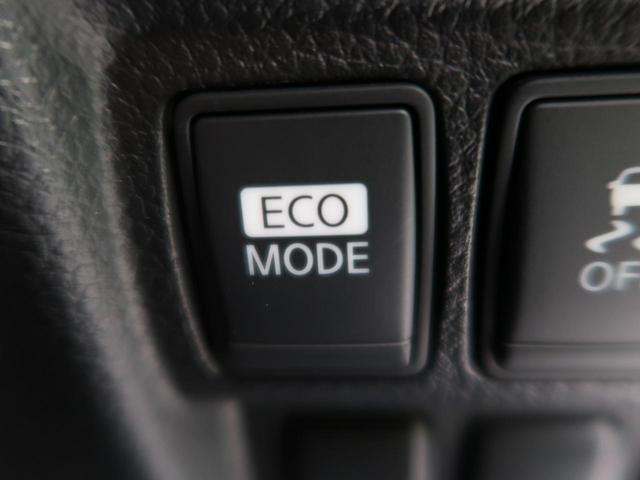 250ハイウェイスターアーバンクロム エアロ メーカーOPナビ 後席モニター 全周囲カメラ 禁煙車 両側電動ドア フルセグTV 3列シート HIDヘッド オートライト ハーフレザーシート ETC スマートキー 盗難防止装置(51枚目)