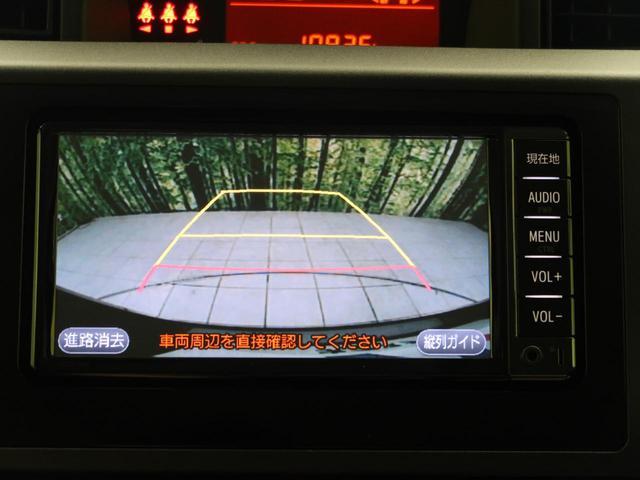 X S 純正SDナビ 禁煙車 スマートアシスト Bluetooth接続 バックカメラ 電動スライドドア 前席シートヒーター 横滑り防止 オートライト スマートキー(7枚目)