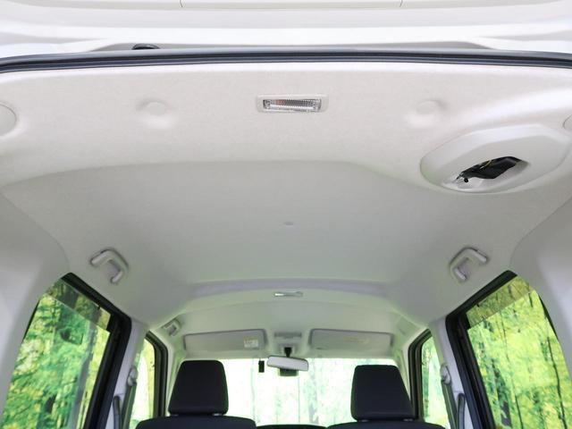 X S 純正SDナビ 禁煙車 スマートアシスト Bluetooth接続 バックカメラ 電動スライドドア 前席シートヒーター 横滑り防止 オートライト スマートキー(27枚目)