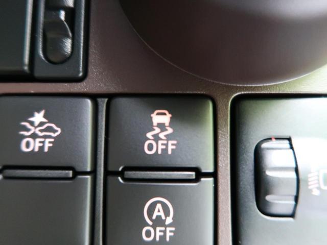 X S 純正SDナビ 禁煙車 スマートアシスト Bluetooth接続 バックカメラ 電動スライドドア 前席シートヒーター 横滑り防止 オートライト スマートキー(29枚目)