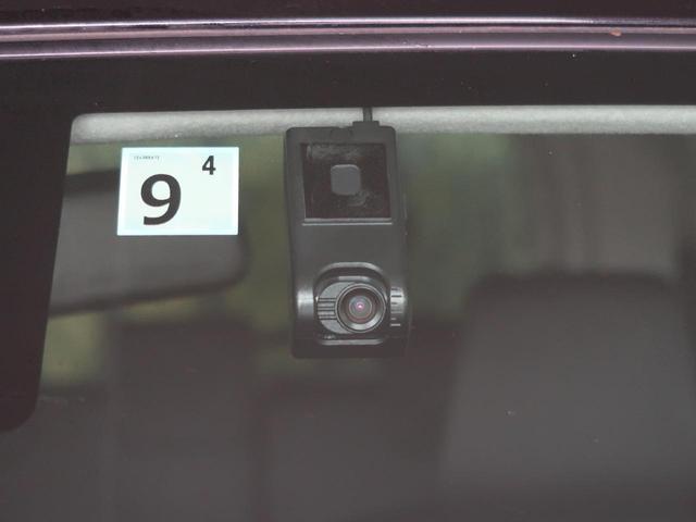 X S 純正SDナビ 禁煙車 スマートアシスト Bluetooth接続 バックカメラ 電動スライドドア 前席シートヒーター 横滑り防止 オートライト スマートキー(32枚目)