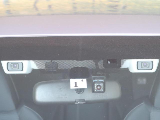 2.0i-Lアイサイト 4WD アイサイト 純正8型ナビ 禁煙車 Bluetooth接続 LEDヘッド レーダークルコン フルセグTV ワンオーナー スマートキー ドアバイザー 盗難防止装置(6枚目)