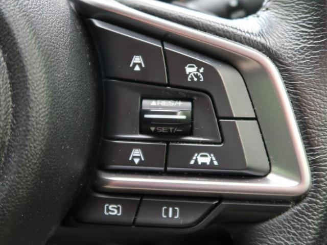 2.0i-Lアイサイト 4WD アイサイト 純正8型ナビ 禁煙車 Bluetooth接続 LEDヘッド レーダークルコン フルセグTV ワンオーナー スマートキー ドアバイザー 盗難防止装置(9枚目)