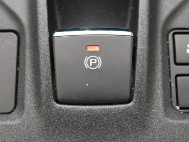 2.0i-Lアイサイト 4WD アイサイト 純正8型ナビ 禁煙車 Bluetooth接続 LEDヘッド レーダークルコン フルセグTV ワンオーナー スマートキー ドアバイザー 盗難防止装置(10枚目)
