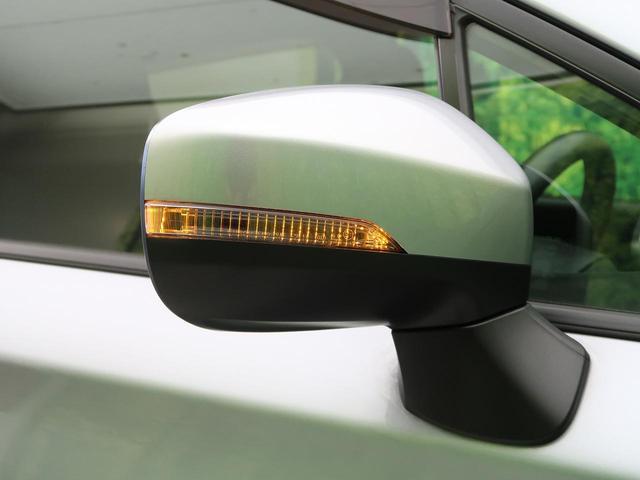 2.0i-Lアイサイト 4WD アイサイト 純正8型ナビ 禁煙車 Bluetooth接続 LEDヘッド レーダークルコン フルセグTV ワンオーナー スマートキー ドアバイザー 盗難防止装置(24枚目)