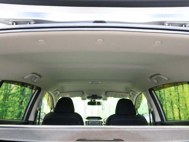 2.0i-Lアイサイト 4WD アイサイト 純正8型ナビ 禁煙車 Bluetooth接続 LEDヘッド レーダークルコン フルセグTV ワンオーナー スマートキー ドアバイザー 盗難防止装置(28枚目)