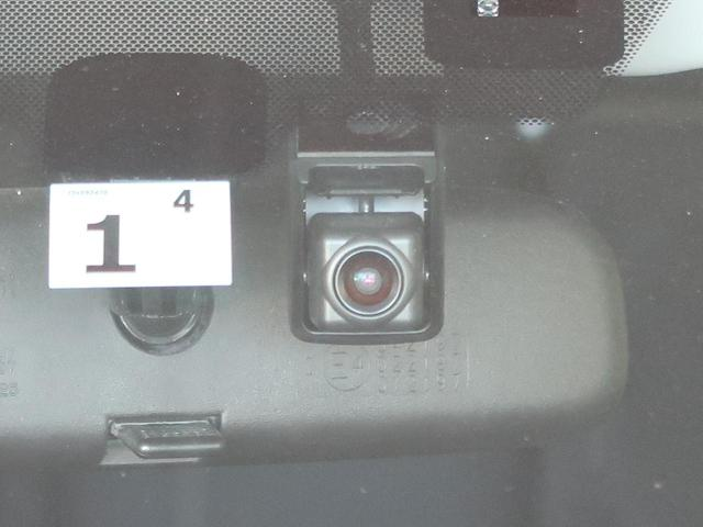 2.0i-Lアイサイト 4WD アイサイト 純正8型ナビ 禁煙車 Bluetooth接続 LEDヘッド レーダークルコン フルセグTV ワンオーナー スマートキー ドアバイザー 盗難防止装置(34枚目)
