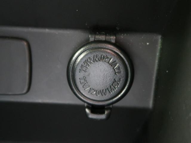 2.0i-Lアイサイト 4WD アイサイト 純正8型ナビ 禁煙車 Bluetooth接続 LEDヘッド レーダークルコン フルセグTV ワンオーナー スマートキー ドアバイザー 盗難防止装置(39枚目)
