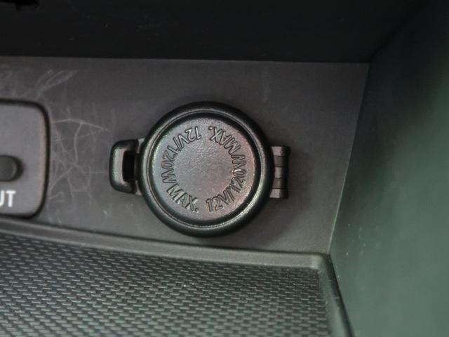 2.0i-Lアイサイト 4WD アイサイト 純正8型ナビ 禁煙車 Bluetooth接続 LEDヘッド レーダークルコン フルセグTV ワンオーナー スマートキー ドアバイザー 盗難防止装置(42枚目)