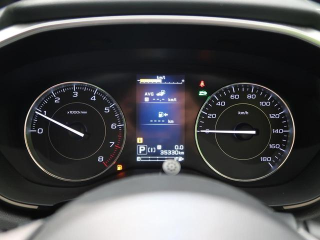 2.0i-Lアイサイト 4WD アイサイト 純正8型ナビ 禁煙車 Bluetooth接続 LEDヘッド レーダークルコン フルセグTV ワンオーナー スマートキー ドアバイザー 盗難防止装置(52枚目)