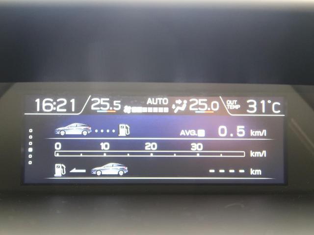 2.0i-Lアイサイト 4WD アイサイト 純正8型ナビ 禁煙車 Bluetooth接続 LEDヘッド レーダークルコン フルセグTV ワンオーナー スマートキー ドアバイザー 盗難防止装置(53枚目)