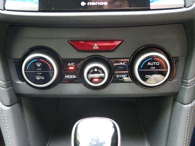 2.0i-Lアイサイト 4WD アイサイト 純正8型ナビ 禁煙車 Bluetooth接続 LEDヘッド レーダークルコン フルセグTV ワンオーナー スマートキー ドアバイザー 盗難防止装置(54枚目)