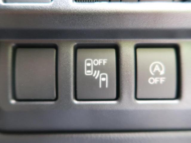 2.0i-Lアイサイト 4WD アイサイト 純正8型ナビ 禁煙車 Bluetooth接続 LEDヘッド レーダークルコン フルセグTV ワンオーナー スマートキー ドアバイザー 盗難防止装置(56枚目)