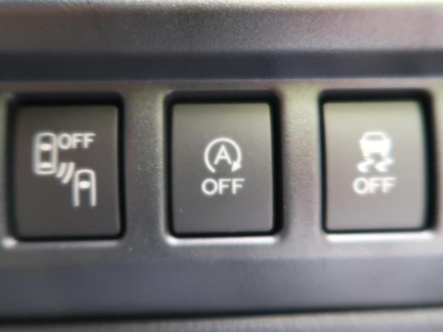 2.0i-Lアイサイト 4WD アイサイト 純正8型ナビ 禁煙車 Bluetooth接続 LEDヘッド レーダークルコン フルセグTV ワンオーナー スマートキー ドアバイザー 盗難防止装置(57枚目)