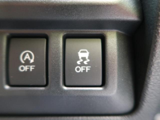 2.0i-Lアイサイト 4WD アイサイト 純正8型ナビ 禁煙車 Bluetooth接続 LEDヘッド レーダークルコン フルセグTV ワンオーナー スマートキー ドアバイザー 盗難防止装置(58枚目)