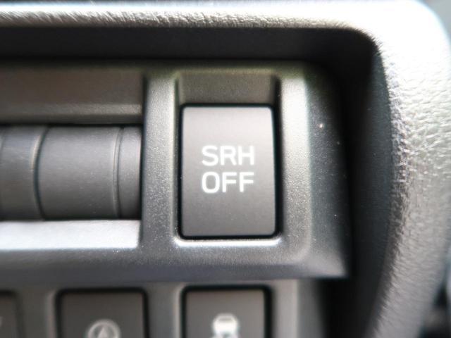 2.0i-Lアイサイト 4WD アイサイト 純正8型ナビ 禁煙車 Bluetooth接続 LEDヘッド レーダークルコン フルセグTV ワンオーナー スマートキー ドアバイザー 盗難防止装置(59枚目)