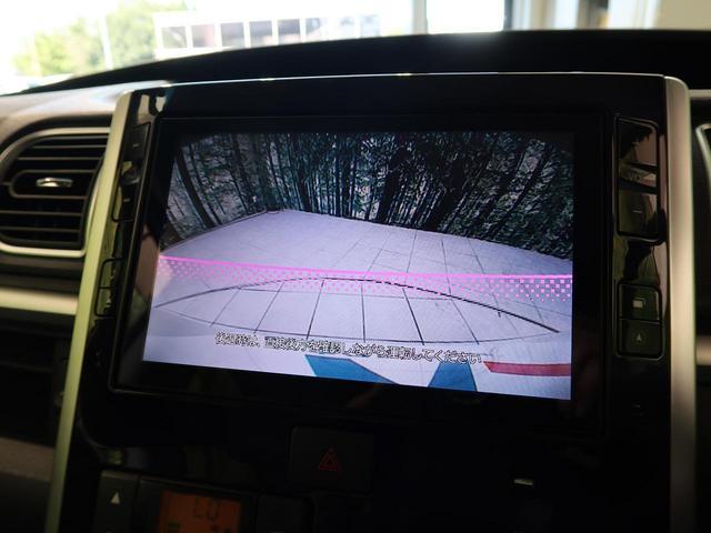 カスタムX トップエディションSAII 純正9型SDナビ 禁煙車 スマートアシスト 電動スライドドア バックカメラ Bluetooth接続 横滑り防止 ETC スマートキー LEDヘッド オートライト オートエアコン ハーフレザーシート(8枚目)