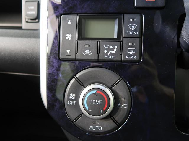 カスタムX トップエディションSAII 純正9型SDナビ 禁煙車 スマートアシスト 電動スライドドア バックカメラ Bluetooth接続 横滑り防止 ETC スマートキー LEDヘッド オートライト オートエアコン ハーフレザーシート(12枚目)