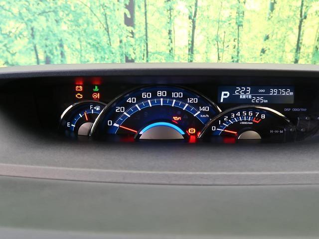 カスタムX トップエディションSAII 純正9型SDナビ 禁煙車 スマートアシスト 電動スライドドア バックカメラ Bluetooth接続 横滑り防止 ETC スマートキー LEDヘッド オートライト オートエアコン ハーフレザーシート(26枚目)