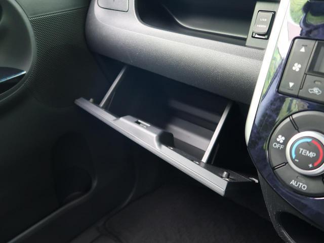 カスタムX トップエディションSAII 純正9型SDナビ 禁煙車 スマートアシスト 電動スライドドア バックカメラ Bluetooth接続 横滑り防止 ETC スマートキー LEDヘッド オートライト オートエアコン ハーフレザーシート(29枚目)