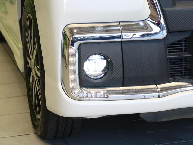 カスタムX トップエディションSAII 純正9型SDナビ 禁煙車 スマートアシスト 電動スライドドア バックカメラ Bluetooth接続 横滑り防止 ETC スマートキー LEDヘッド オートライト オートエアコン ハーフレザーシート(42枚目)