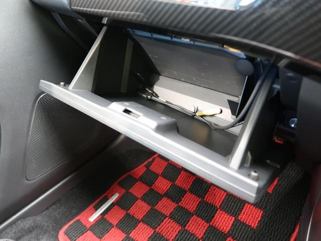 ローブ 純正ナビ 禁煙車 フルセグTV Bluetooth接続 シートヒーター LEDヘッド スマートキー アイドリングストップ 盗難防止装置 純正16インチアルミ オートエアコン(23枚目)