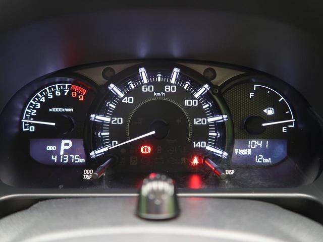 ローブ 純正ナビ 禁煙車 フルセグTV Bluetooth接続 シートヒーター LEDヘッド スマートキー アイドリングストップ 盗難防止装置 純正16インチアルミ オートエアコン(34枚目)