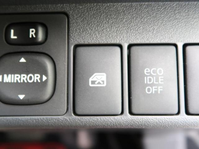 ローブ 純正ナビ 禁煙車 フルセグTV Bluetooth接続 シートヒーター LEDヘッド スマートキー アイドリングストップ 盗難防止装置 純正16インチアルミ オートエアコン(38枚目)