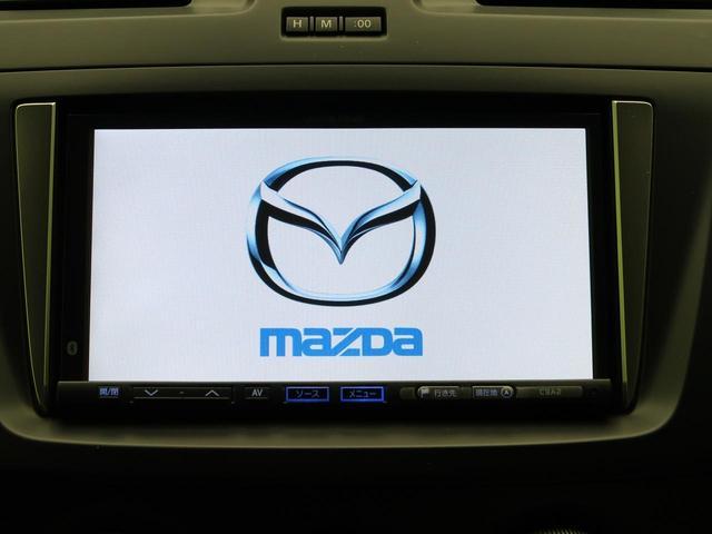20S 純正HDDナビ 禁煙車 フルセグTV 両側電動ドア Bluetooth接続 バックカメラ 横滑り防止 オートエアコン HIDヘッド 3列シート オートライト スマートキー ETC(6枚目)