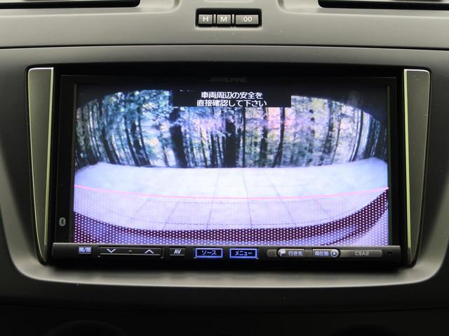 20S 純正HDDナビ 禁煙車 フルセグTV 両側電動ドア Bluetooth接続 バックカメラ 横滑り防止 オートエアコン HIDヘッド 3列シート オートライト スマートキー ETC(7枚目)