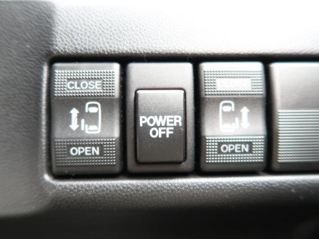 20S 純正HDDナビ 禁煙車 フルセグTV 両側電動ドア Bluetooth接続 バックカメラ 横滑り防止 オートエアコン HIDヘッド 3列シート オートライト スマートキー ETC(8枚目)
