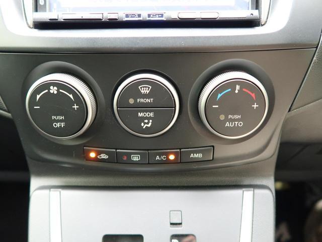 20S 純正HDDナビ 禁煙車 フルセグTV 両側電動ドア Bluetooth接続 バックカメラ 横滑り防止 オートエアコン HIDヘッド 3列シート オートライト スマートキー ETC(9枚目)