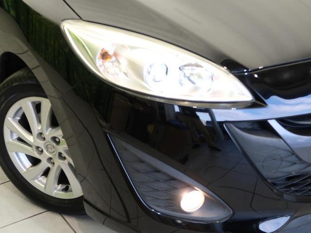 20S 純正HDDナビ 禁煙車 フルセグTV 両側電動ドア Bluetooth接続 バックカメラ 横滑り防止 オートエアコン HIDヘッド 3列シート オートライト スマートキー ETC(16枚目)