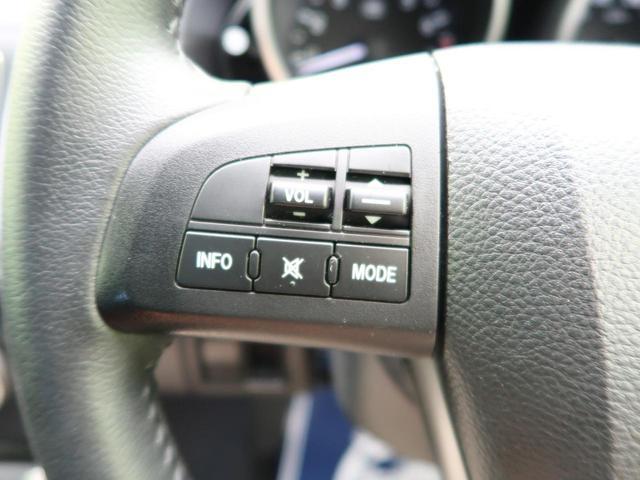 20S 純正HDDナビ 禁煙車 フルセグTV 両側電動ドア Bluetooth接続 バックカメラ 横滑り防止 オートエアコン HIDヘッド 3列シート オートライト スマートキー ETC(22枚目)