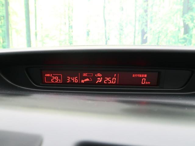 20S 純正HDDナビ 禁煙車 フルセグTV 両側電動ドア Bluetooth接続 バックカメラ 横滑り防止 オートエアコン HIDヘッド 3列シート オートライト スマートキー ETC(24枚目)