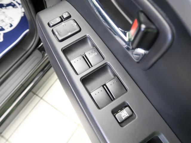 20S 純正HDDナビ 禁煙車 フルセグTV 両側電動ドア Bluetooth接続 バックカメラ 横滑り防止 オートエアコン HIDヘッド 3列シート オートライト スマートキー ETC(27枚目)