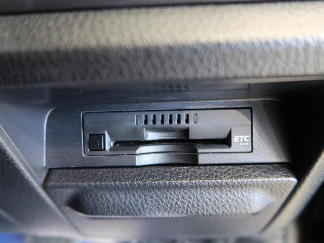 ZS 煌 純正9型SDナビ 禁煙車 セーフティセンス Bluetooth接続 両側電動ドア バックカメラ クルーズコントロール 3列シート 車線逸脱警報 横滑り防止 LEDヘッド スマートキー オートライト(10枚目)