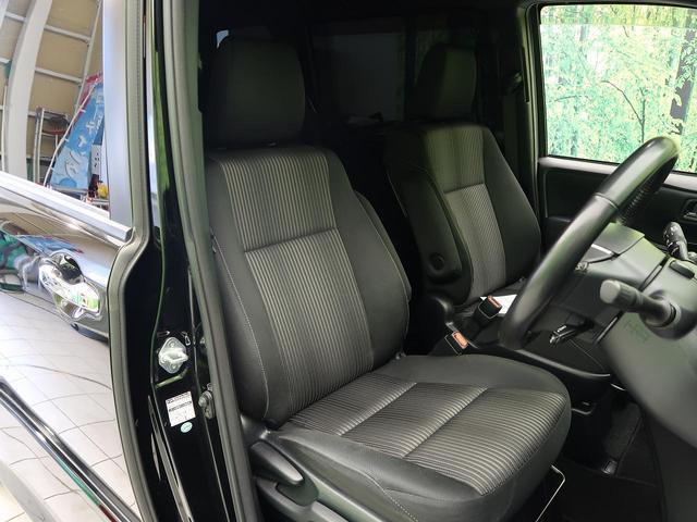 ZS 煌 純正9型SDナビ 禁煙車 セーフティセンス Bluetooth接続 両側電動ドア バックカメラ クルーズコントロール 3列シート 車線逸脱警報 横滑り防止 LEDヘッド スマートキー オートライト(13枚目)
