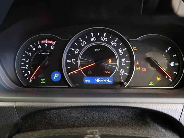 ZS 煌 純正9型SDナビ 禁煙車 セーフティセンス Bluetooth接続 両側電動ドア バックカメラ クルーズコントロール 3列シート 車線逸脱警報 横滑り防止 LEDヘッド スマートキー オートライト(25枚目)