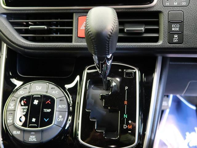 ZS 煌 純正9型SDナビ 禁煙車 セーフティセンス Bluetooth接続 両側電動ドア バックカメラ クルーズコントロール 3列シート 車線逸脱警報 横滑り防止 LEDヘッド スマートキー オートライト(26枚目)