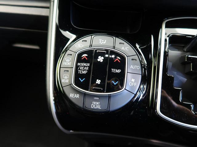 ZS 煌 純正9型SDナビ 禁煙車 セーフティセンス Bluetooth接続 両側電動ドア バックカメラ クルーズコントロール 3列シート 車線逸脱警報 横滑り防止 LEDヘッド スマートキー オートライト(27枚目)