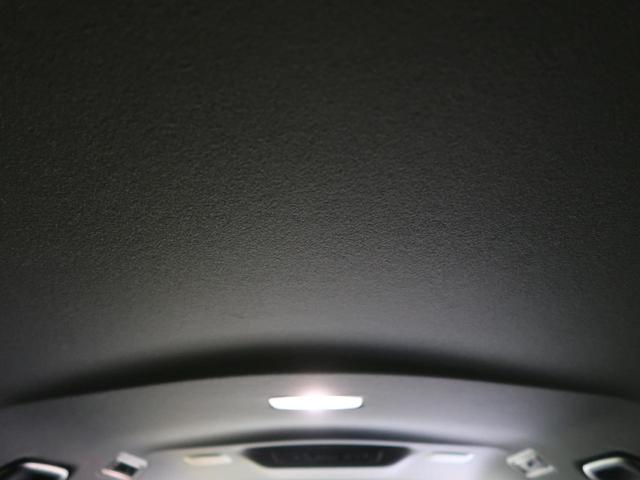ZS 煌 純正9型SDナビ 禁煙車 セーフティセンス Bluetooth接続 両側電動ドア バックカメラ クルーズコントロール 3列シート 車線逸脱警報 横滑り防止 LEDヘッド スマートキー オートライト(28枚目)