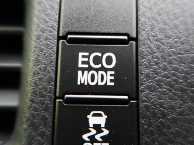 ZS 煌 純正9型SDナビ 禁煙車 セーフティセンス Bluetooth接続 両側電動ドア バックカメラ クルーズコントロール 3列シート 車線逸脱警報 横滑り防止 LEDヘッド スマートキー オートライト(30枚目)