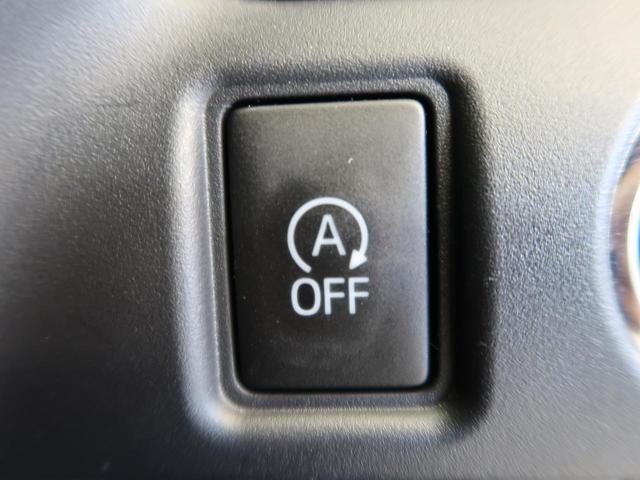 ZS 煌 純正9型SDナビ 禁煙車 セーフティセンス Bluetooth接続 両側電動ドア バックカメラ クルーズコントロール 3列シート 車線逸脱警報 横滑り防止 LEDヘッド スマートキー オートライト(32枚目)