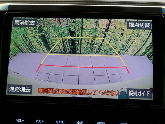 2.5Z 純正10型SDナビ 12型天吊モニター 禁煙車 セーフティセンス Bluetooth接続 両側電動ドア アダプティブクルーズ バックカメラ コーナーセンサー LEDヘッド 3列シート ETC(9枚目)
