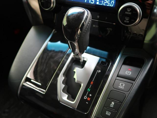 2.5Z 純正10型SDナビ 12型天吊モニター 禁煙車 セーフティセンス Bluetooth接続 両側電動ドア アダプティブクルーズ バックカメラ コーナーセンサー LEDヘッド 3列シート ETC(30枚目)