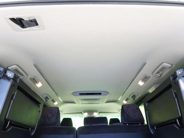 2.5Z 純正10型SDナビ 12型天吊モニター 禁煙車 セーフティセンス Bluetooth接続 両側電動ドア アダプティブクルーズ バックカメラ コーナーセンサー LEDヘッド 3列シート ETC(31枚目)