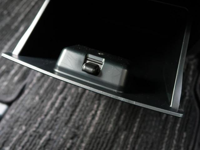 2.5Z 純正10型SDナビ 12型天吊モニター 禁煙車 セーフティセンス Bluetooth接続 両側電動ドア アダプティブクルーズ バックカメラ コーナーセンサー LEDヘッド 3列シート ETC(34枚目)